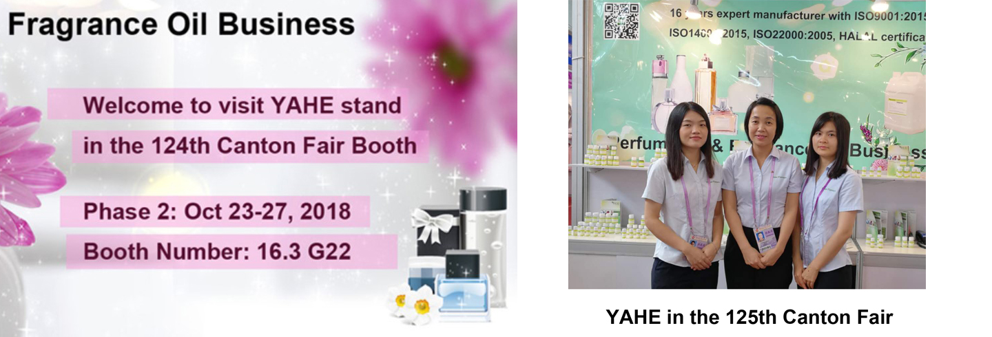 124 and 125 Canton fair